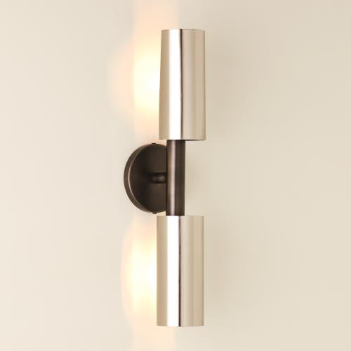 Dumbbell Sconce - Zinc/Nickel-HW